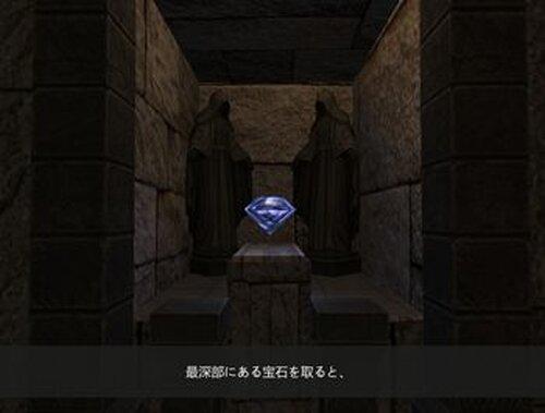 セサロスの伝記 -クロウズ島の遺跡- Game Screen Shot2