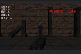 セサロスの伝記 -クロウズ島の遺跡- Game Screen Shot3