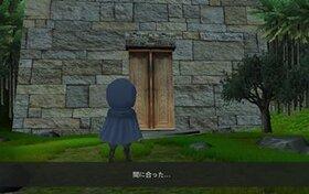 セサロスの伝記 -クロウズ島の遺跡- Game Screen Shot4