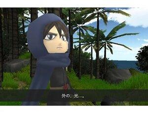 セサロスの伝記 -クロウズ島の遺跡- Game Screen Shot