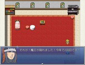 私が勇者よ。 - 始まりの章 - Game Screen Shot2