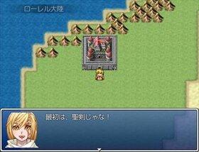 私が勇者よ。 - 始まりの章 - Game Screen Shot3