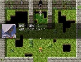 私が勇者よ。 - 始まりの章 - Game Screen Shot4