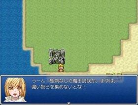 私が勇者よ。 - 始まりの章 - Game Screen Shot5