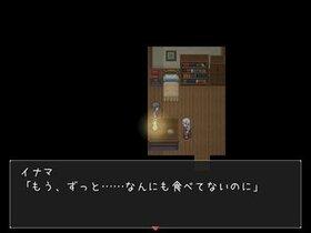 AMANI Game Screen Shot3