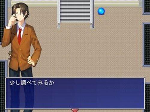 館内迷宮-囚われの人を探して- Game Screen Shot3