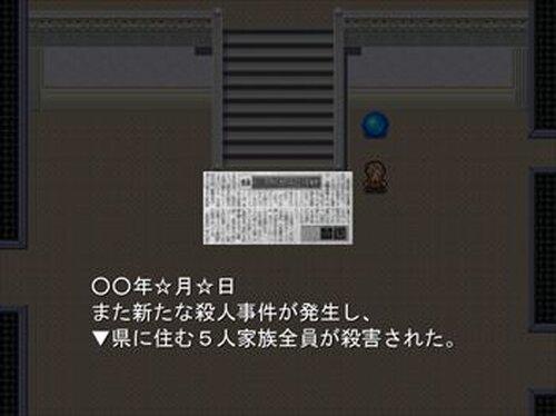 館内迷宮-囚われの人を探して- Game Screen Shot5