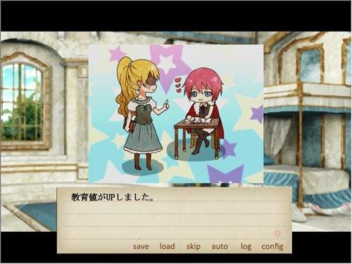 王子様プラトニック計画+ Game Screen Shot1