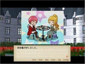 王子様プラトニック計画+ Game Screen Shot2