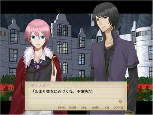 王子様プラトニック計画+ Game Screen Shot4