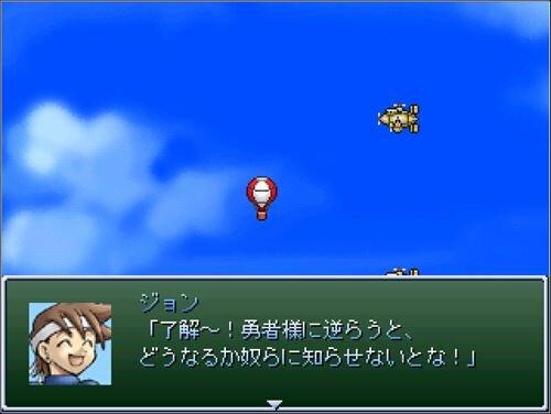 lol 笑う門には福来る Game Screen Shot