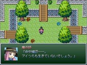 lol 笑う門には福来る Game Screen Shot2