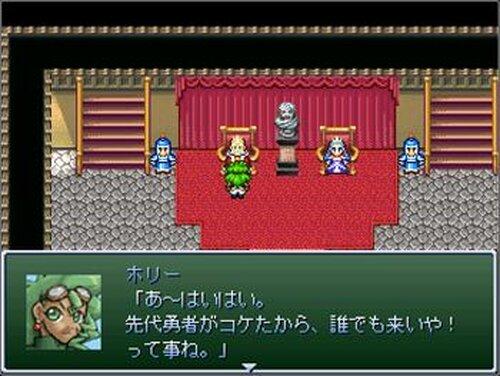lol 笑う門には福来る Game Screen Shot3