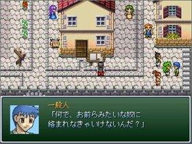 lol 笑う門には福来る Game Screen Shot5