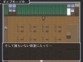 放課後Q.E.D.~女子高生探偵神咲凛緒の冒険~ Game Screen Shot2