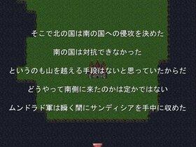 12の神々と守られし人々 Game Screen Shot3