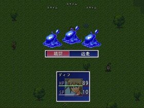 12の神々と守られし人々 Game Screen Shot4