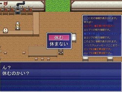 12の神々と守られし人々 Game Screen Shot5