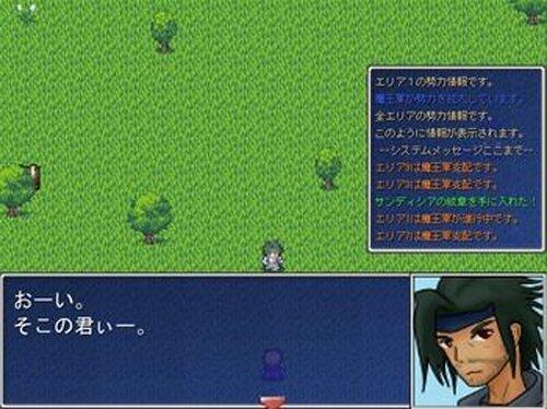 12の神々と守られし人々 Game Screen Shots