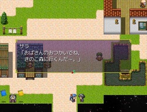 サラと星の宝石 Game Screen Shot2