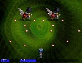サラと星の宝石 Game Screen Shot3