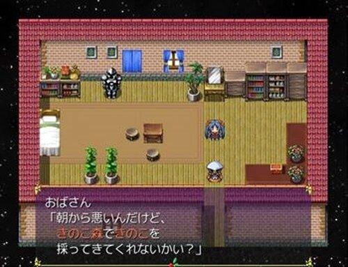 サラと星の宝石 Game Screen Shot4