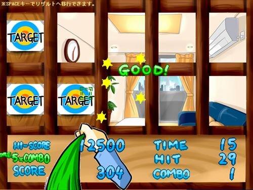 タオルマスター!(じみゲーMINI vol.2) Game Screen Shot1