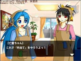 タオルマスター!(じみゲーMINI vol.2) Game Screen Shot2