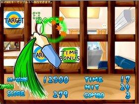 タオルマスター!(じみゲーMINI vol.2) Game Screen Shot5