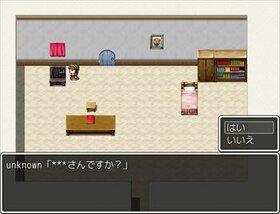 MALTI Game Screen Shot2