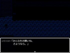 MALTI Game Screen Shot4