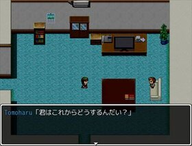MALTI Game Screen Shot5
