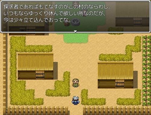 SEEKER Game Screen Shot1