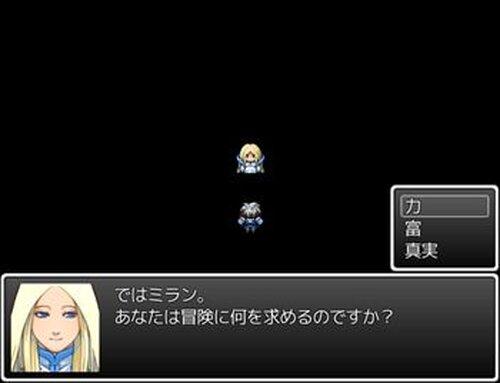 SEEKER Game Screen Shot2