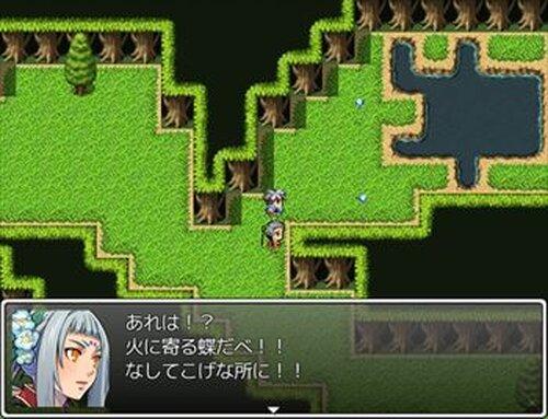 SEEKER Game Screen Shot4