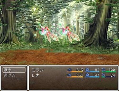 SEEKER Game Screen Shot5