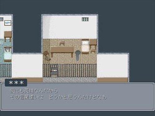 記憶の檻 Game Screen Shot3