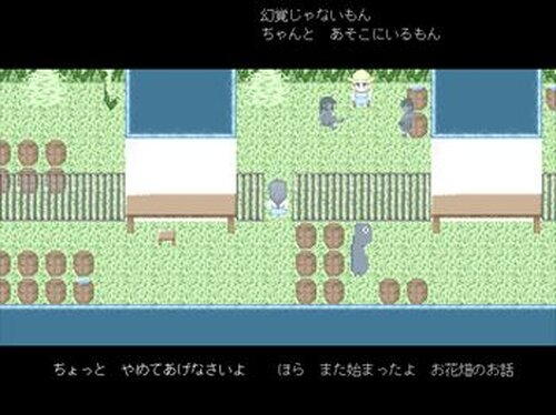 記憶の檻 Game Screen Shot5