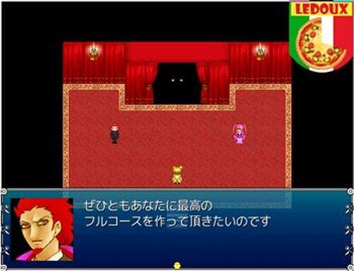 Vegecourse Game Screen Shot4