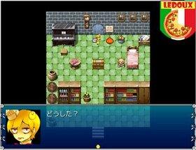 Vegecourse Game Screen Shot5