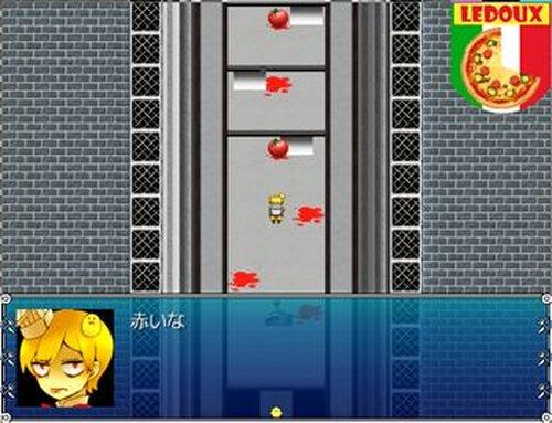 Vegecourse Game Screen Shots