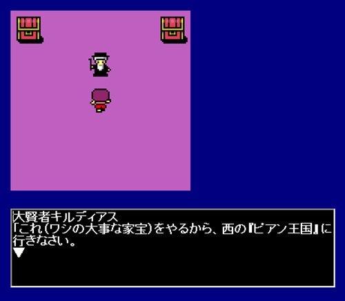 四精霊の伝説 Game Screen Shot1