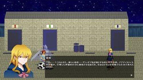 テスト用のミニゲーム  Game Screen Shot3