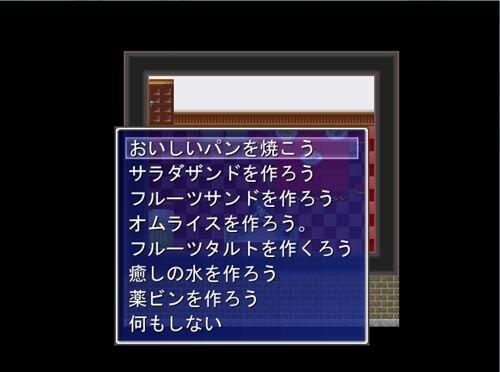 エレメンタルフォース Game Screen Shot1