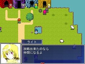 エレメンタルフォース Game Screen Shot2