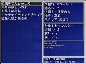 エレメンタルフォース Game Screen Shot4