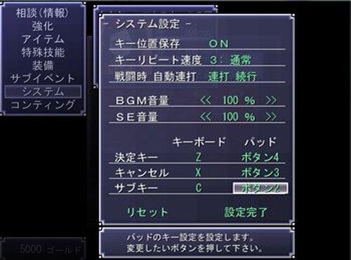 エレメンタルフォース Game Screen Shot5