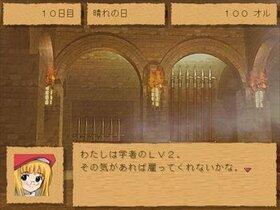 スポンサーガ Game Screen Shot4