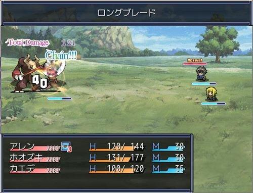ブレイブストーリー Game Screen Shot
