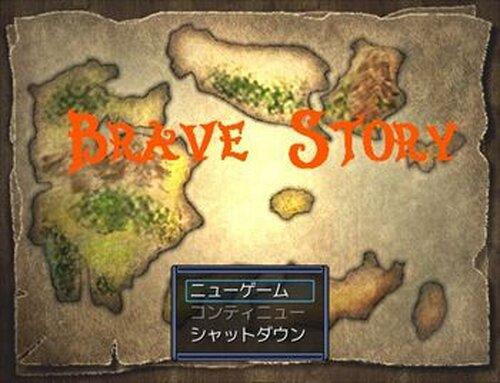 ブレイブストーリー Game Screen Shot2
